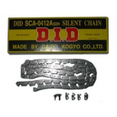 Łańcuszek rozrządu D.I.D Suzuki DR 125 S/SE